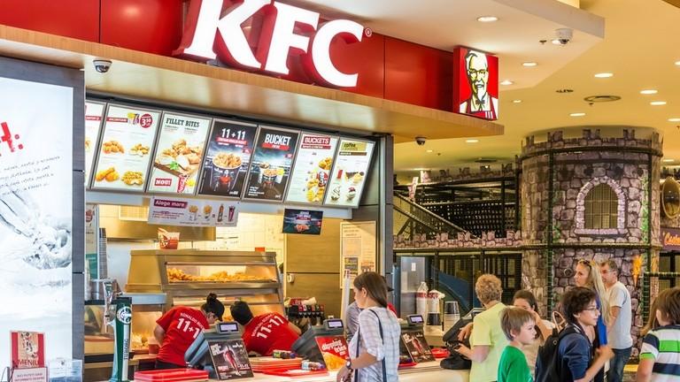 Ennyit kereshetsz a vadiúj szombathelyi KFC látványkonyhásaként