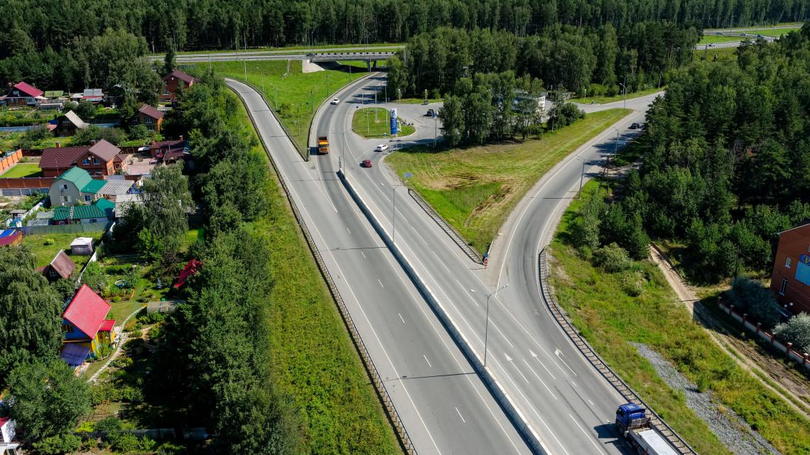 2500 milliárd forintból épülnek a magyar autópályák
